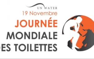 Journée Mondiale des Toilettes : les petits Français victimes